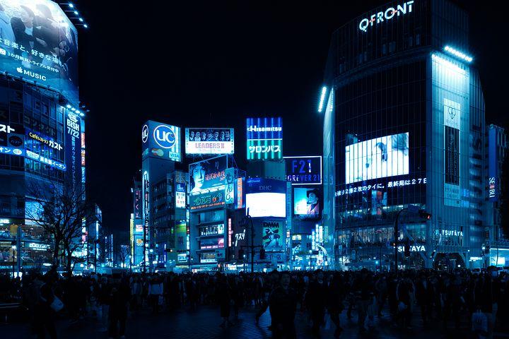 東京ラブストーリー主題歌2020